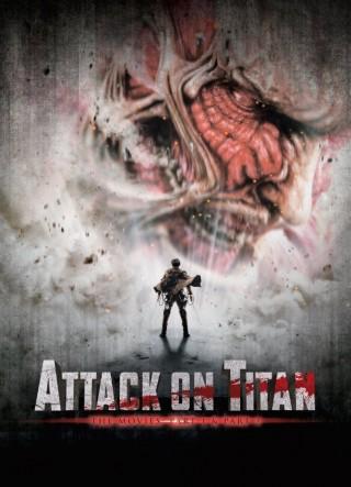فيلم Attack on Titan 2 2015 مترجم