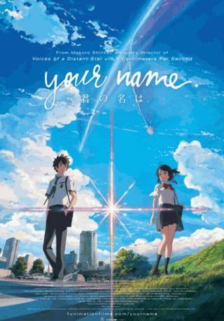 فيلم Kimi no na wa. 2016 مترجم