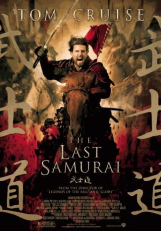 فيلم The Last Samurai 2003 مترجم