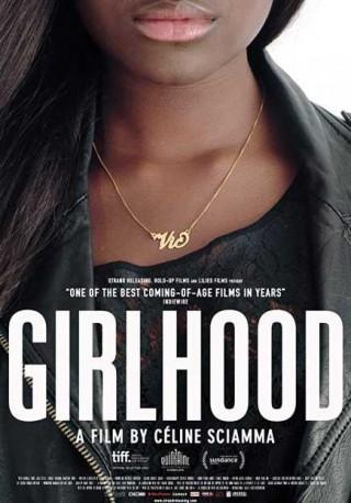 فيلم Girlhood 2014 مترجم