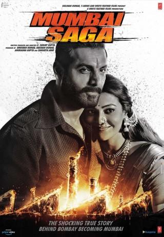 فيلم Mumbai Saga 2021 مترجم اون لاين
