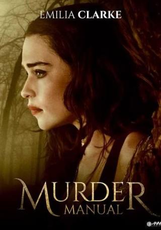 فيلم Murder Manual 2020 مترجم