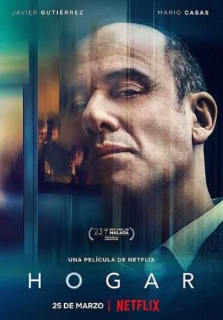 فيلم The Occupant 2020 مترجم