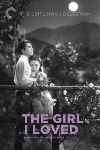 فيلم The Girl I Loved 1946 مترجم