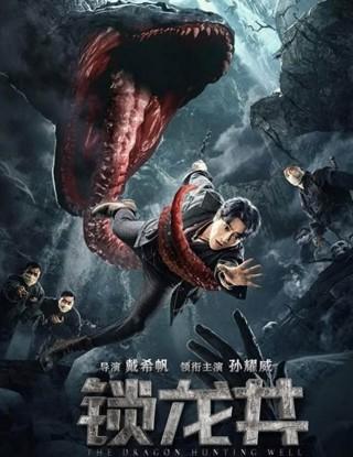 فيلم The Dragon Hunting Well 2020 مترجم