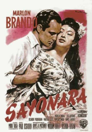 فيلم Sayonara 1975 مترجم