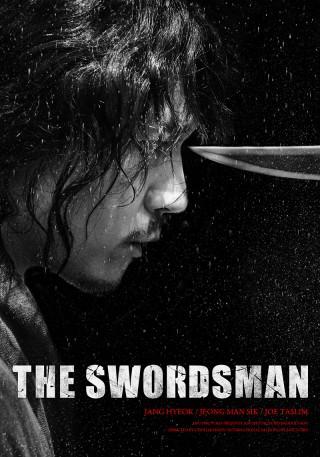 فيلم The Swordsman 2020 مترجم