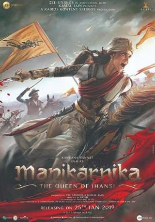 فيلم Manikarnika The Queen Of Jhansi 2019 مترجم
