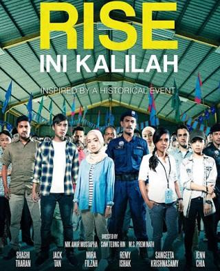 فيلم Rise: Ini Kalilah 2018 مترجم