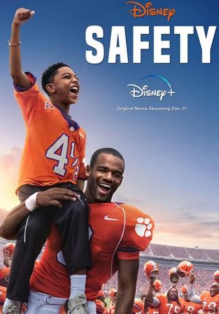 فيلم Safety 2020 مترجم