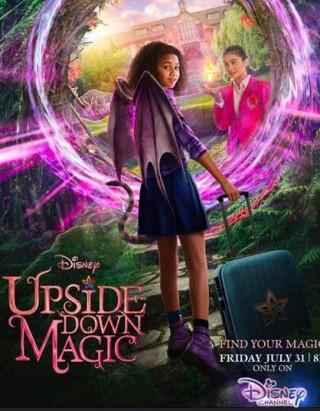 فيلم Upside-Down Magic 2020 مترجم
