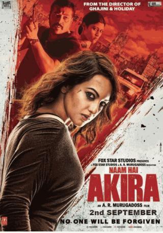 فيلم Akira 2016 مترجم