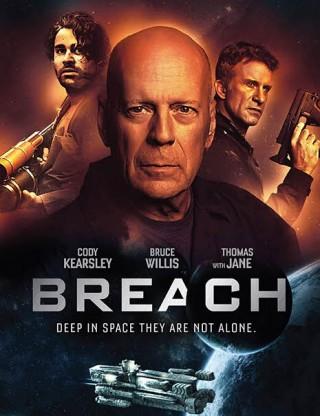 فيلم Breach 2020 مترجم