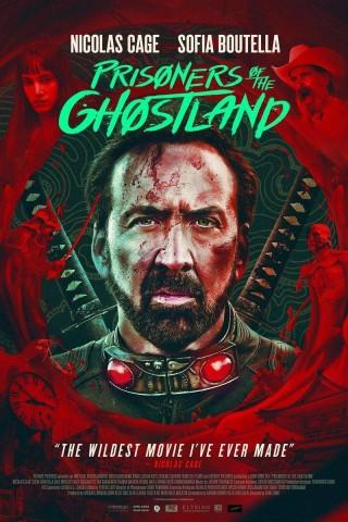 فيلم Prisoners of the Ghostland 2021 مترجم