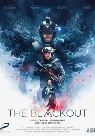 فيلم The Blackout 2019 مترجم