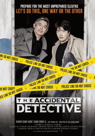 فيلم The Accidental Detective 2015 مترجم
