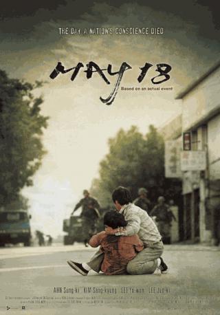 فيلم May 18 2007 مترجم