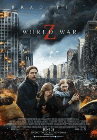 فيلم World War Z 2013 مترجم