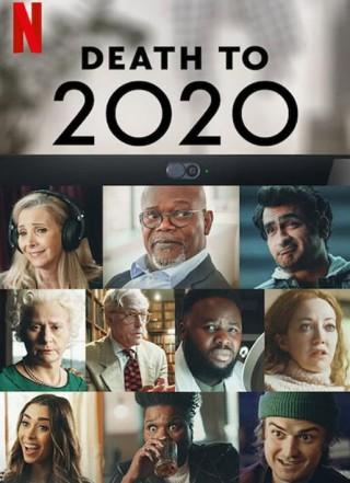 فيلم Death to 2020 مترجم