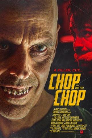 فيلم Chop Chop 2020 مترجم