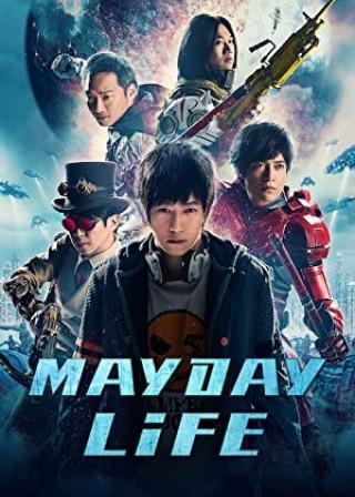 فيلم Mayday Life 2019 مترجم