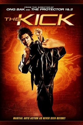 فيلم The Kick 2011 مترجم