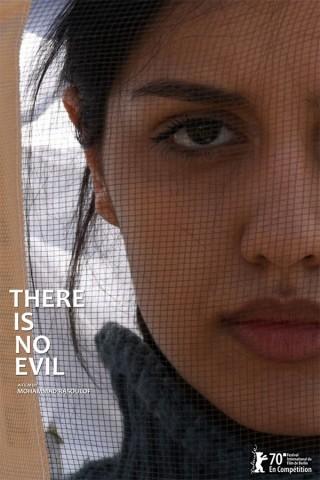 فيلم There Is No Evil 2020 مترجم