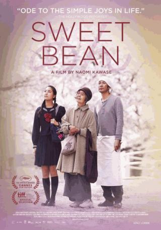 فيلم Sweet Bean 2015 مترجم