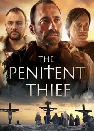 فيلم The Penitent Thief 2020 مترجم