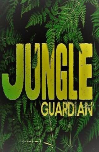 فيلم Jungle Guardian 2020 مترجم
