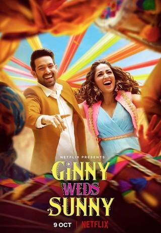 فيلم Ginny Weds Sunny 2020 مترجم