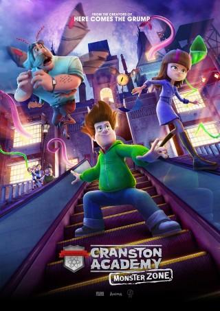 فيلم Cranston Academy: Monster Zone 2020 مترجم