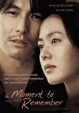 فيلم A Moment to Remember 2004 مترجم