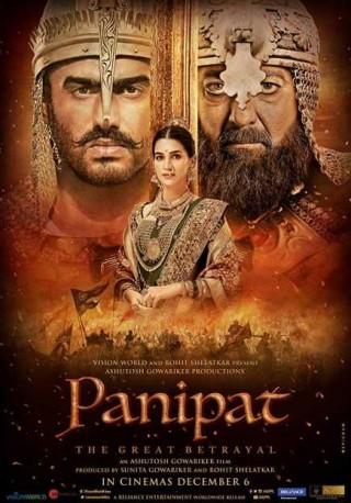 فيلم Panipat 2019 مترجم