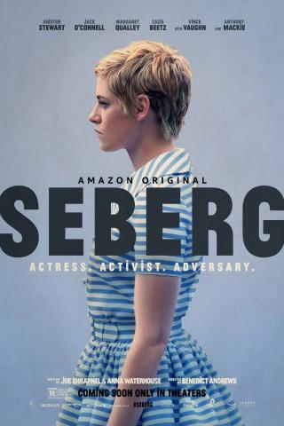 فيلم Seberg 2019 مترجم