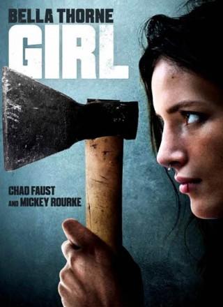 فيلم Girl 2020 مترجم