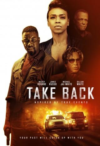 فيلم Take Back 2021 مترجم