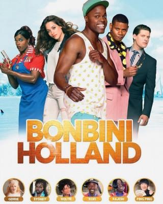 فيلم Bon Bini Holland 2015 مترجم