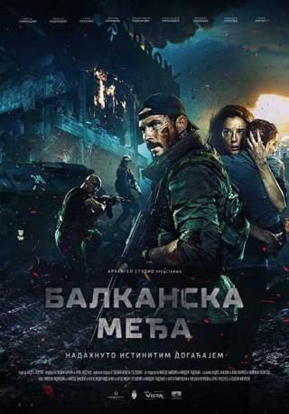 فيلم The Balkan Line 2019 مترجم