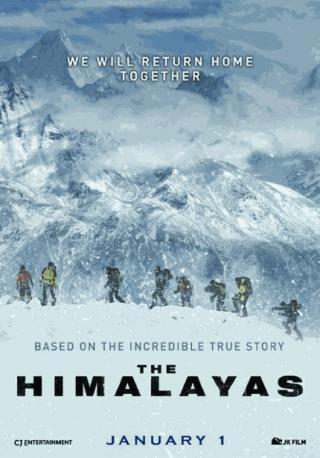 فيلم The Himalayas 2015 مترجم