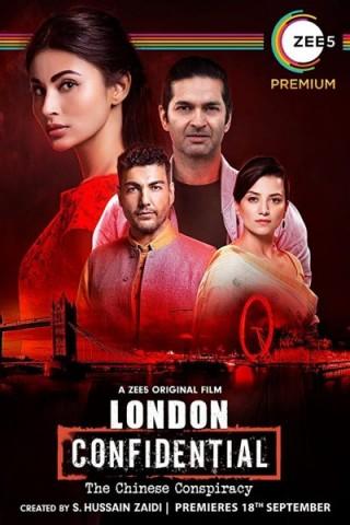 فيلم London Confidental 2020 مترجم