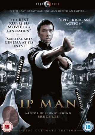 فيلم IP Man 2008 مترجم