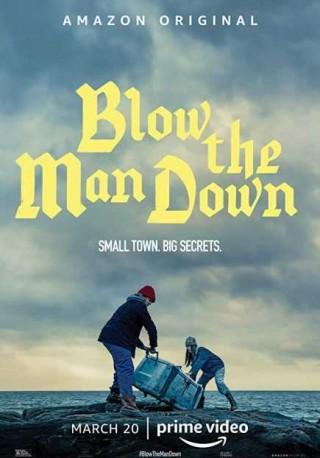 فيلم Blow the Man Down 2019 مترجم