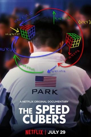فيلم The Speed Cubers 2020 مترجم