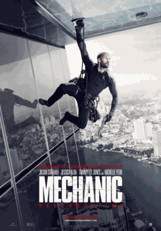 فيلم Mechanic Resurrection 2016 مترجم