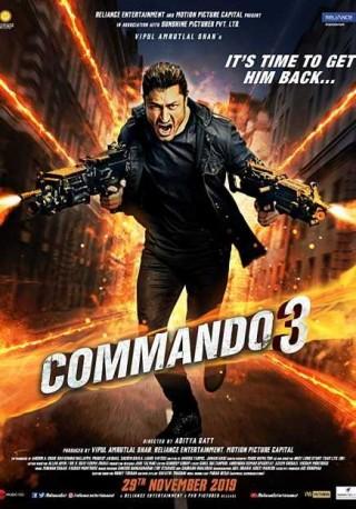 فيلم Commando 3 2019 مترجم