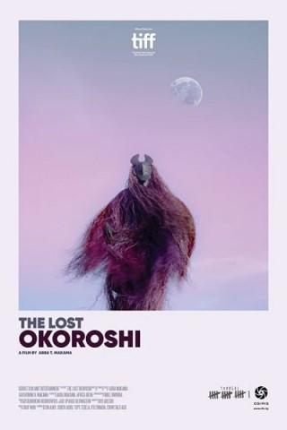 فيلم The Lost Okoroshi 2019 مترجم