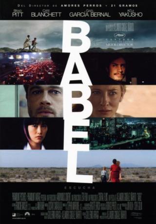 فيلم Babel 2006 مترجم