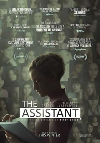 فيلم The Assistant 2019 مترجم