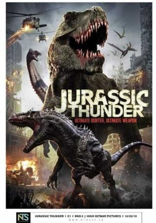 فيلم Jurassic Thunder 2019 مترجم